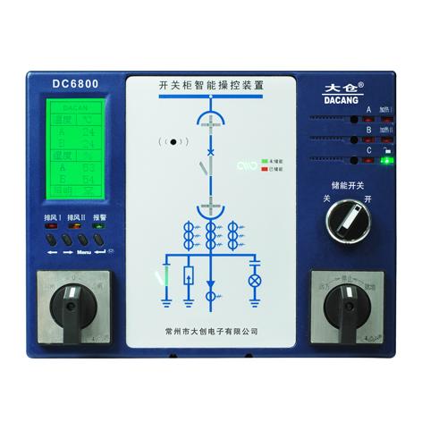 开关柜英亚官方网站操控装置 DC6801